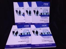 2017 FRM资格认证考试NOTES  1风险管理基础  2定量分析  3金融市场与产品 4估值与风险模型    FRM资格认证考试习题集  全五册合售