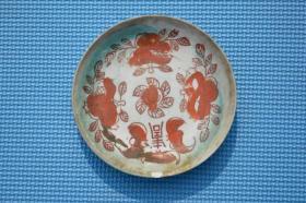 民国老瓷盘瓷碟 有磕碰