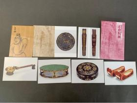 文物明信片  正仓院的宝物1  全8枚  金银平纹琴等