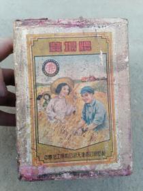 解放初期中国化工原料公司。染料一桶(一斤装,内有半桶)豆沙色