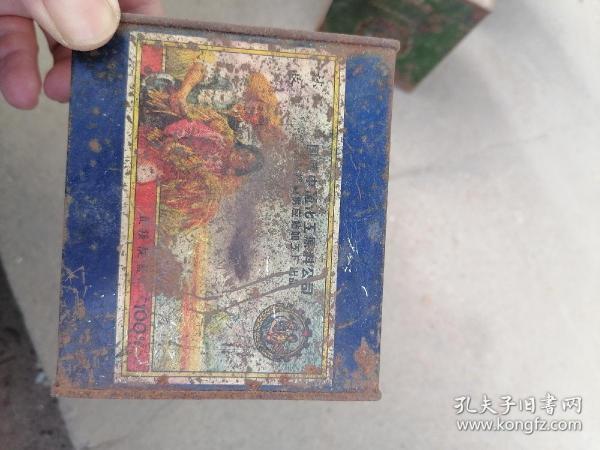 解放初期中国化工原料公司。染料一桶(一斤装,内有少半桶)绿色