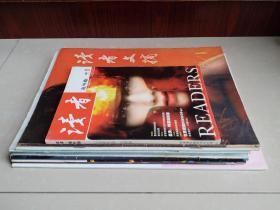 1981年《读者文摘》创刊号(钤印 甘肃人民出版社 图书)、1993年《读者文摘》停刊号、1993年《读者》改刊号、2012年《读者》藏文版 创刊号、2012年《读者》港版 创刊号、2009年《读者》海外版 创刊号、2004年《读者》原创版 创刊号、2000年《读者》乡村版 创刊号(附件完整)、2006年《读者》乡土人文版 改版号(乡村版 改刊)
