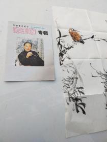 陈玉圃  花鸟画一副  有出版画册  尺寸68x45