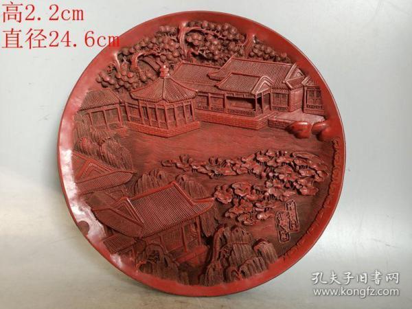 清代传世雕工不错的漆器盘
