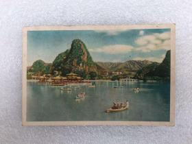50-60年代明信片:高要七星岩新貌明信片