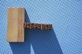 80年代 怀旧老货 老木制号码戳8个