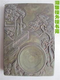 老砚台(雕刻老练栩栩如生)尺寸18.5*13cm