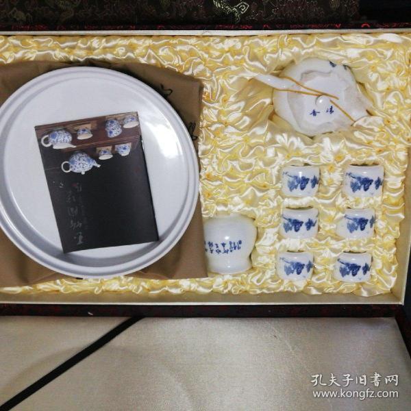 中国曲协定制茶具 中国曲艺家协会