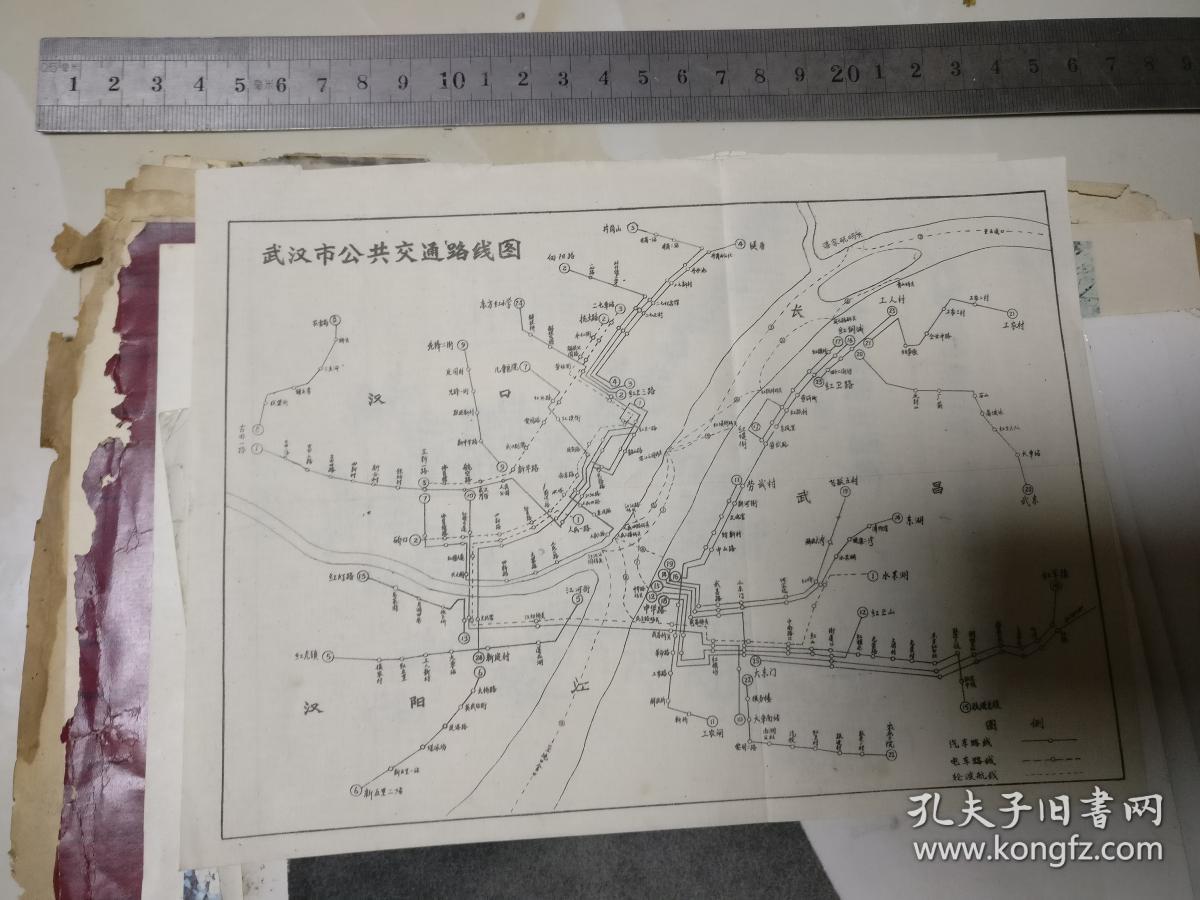 武汉市公共交通路线图       ,原物照相,没有版权,应该文革时期的