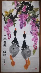 手绘真迹国画:天津美协会员曹剑英大写意花鸟画《一路鲜花一路歌》(六尺)