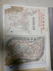 重庆市郊区示意图     上有,毛主席语录     ,原物照相,没有版权,应该文革时期的