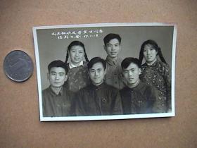 50年代团支部欢送XXX临别留念老照片