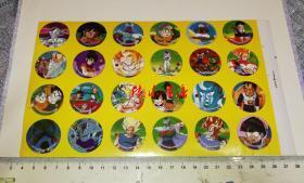 七龙珠 龙珠贴纸 (24圆格)(4款)
