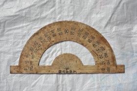 6070年代 霞港中学自制厚铁版 教学角度尺