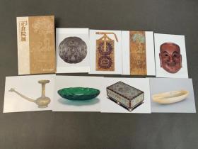 文物明信片  正仓院的宝物3  全8枚  绿玻璃十二曲长环等