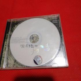 周杰伦七里香/CD