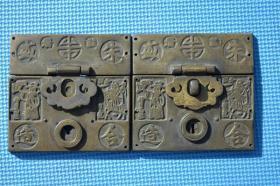 清末早期版 老木柜上的 指日高升寿鹿为记 柜锁铜件