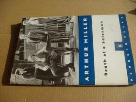ARTHUR MILLER:Death of a salesman
