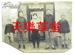 民国时期全家福母女俩三寸金莲-5寸(民国)