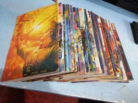 天子传奇(58本合售)书脊中间的订书针都锈掉了,订眼有锈斑
