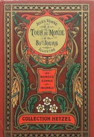 【精装法文原版版画插图版】凡尔纳《八十天环游世界》(1867年Hetzel出版社第一版的原书复制)Le tour du monde en 80 jours