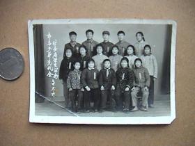 老照片:市青少年先代会矿务局学生1974年