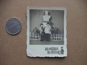 60年代儿童生活照