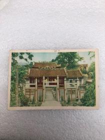 50-60年代海丰明信片:海丰红宫明信片