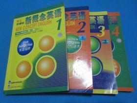 新概念英语    1、2、3、4册