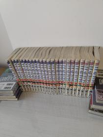 八神浩树 八神广木 日文原版 灌篮少年系列之一23册全 收藏佳品
