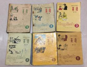 八十年代初中英语课本全套6册合售