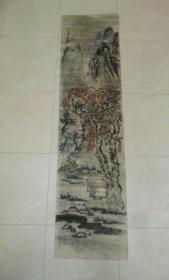 丙子(1996)年墨濤《設色山水》