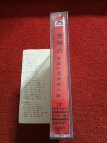 磁带 邓丽君(岛国之情歌第七集)