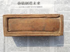 陕北老货 清末民初 压箱底 富贵 地契房契 收藏 小木盒