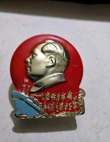 不多见林提诗句精品!!沈阳军区司令部,中国共产党第九次代表大会纪念~98品左右
