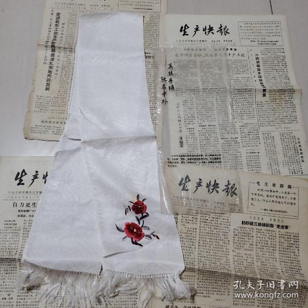 真丝手绣丝巾