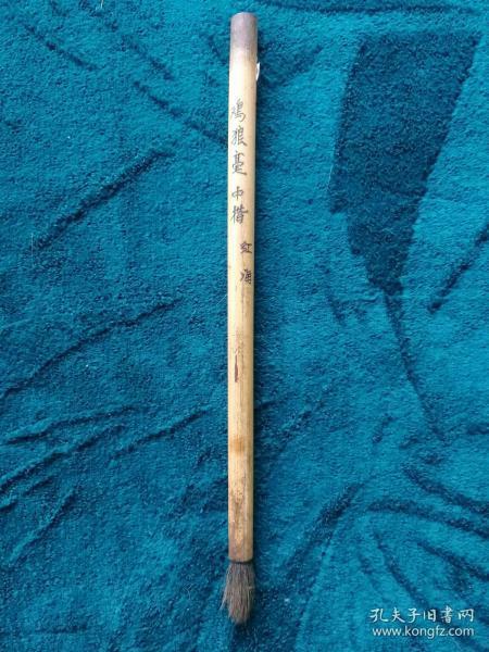 鸡狼毫中楷  红海 尺寸:  总长17.5cm、笔杆长15.5cm 、直径0.7m