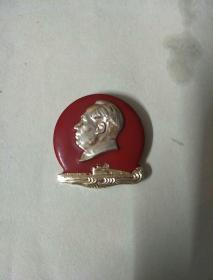 毛主席像章:毛主席万岁(干校红色造反军)