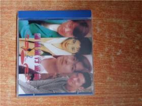 CD  光盘 国语流行金曲 2 外盒无光盘