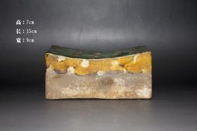 古董古玩瓷器陶器杂项—唐三彩枕头