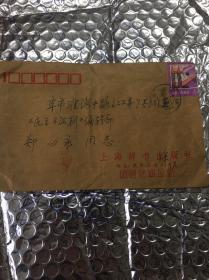 66          上款郑心永:著名报人、编辑、曾任上海《大公报》总编: 徐铸成:信札