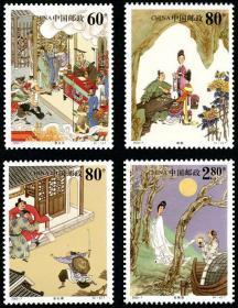 2002-7 聊斋志异 第二组 编年邮票