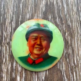 毛主席像章 塑料海绵章 后背毛主席万岁 山西 5厘米