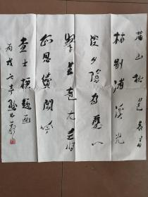 刘云泉   书法