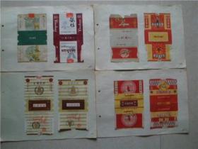烟标;老烟标各种老烟标29张;每张图片8枚烟标-在图纸上面贴着..品相不一定为八五品-看图合售-合售