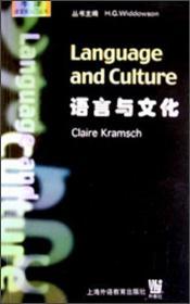 语言与文化牛津语言学入门丛书