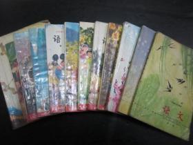 80年代老课本:《老版小学语文课本全套12本》人教版小学教科书教材  【83-88版,有笔迹】