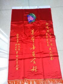 丝织品 毛泽东