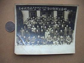 老照片---兰州铁路局天水职工学校公务班毕业合影1964