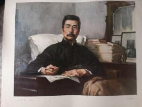 文革宣传画:永不休战(油画)6开册页D